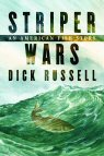 Cover of Striper Wars